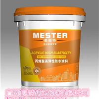 高档环保优质丙烯酸高弹性防水涂料