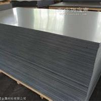 供应7075超硬铝板