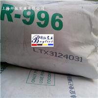 供应龙蟒钛白粉R996 原装正品
