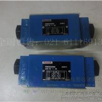 Z2S10A3-3X/V 力士乐单向节流阀