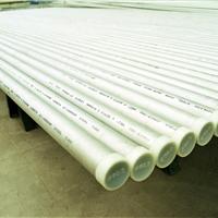 广州市宏达钢管有限公司