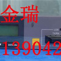 供应155M-华为metro100