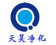安徽天昊净化科技有限公司