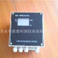 供应转速表SQSD-3 上海发电设备成套研究所