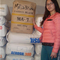 厂家直销三菱碳黑MA7