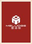 东莞市墨洛歌实业有限公司