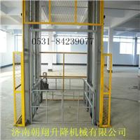 辽宁升降货梯 固定式升降机厂家