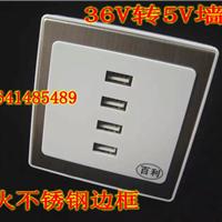成都重庆西安4孔USB插座工地36V转5V低压