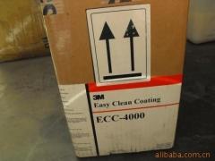 供应ECC-4000易清洗去污涂层