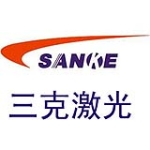上海三克激光科技有线公司