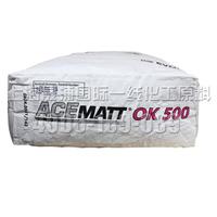 供应赢创德固赛消光粉OK500现货供应