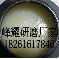 供应苏州昆山光亮剂研磨液最便宜的厂家
