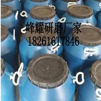 供应昆山张浦研磨光亮剂厂家批发销售