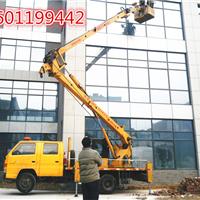 北京王静工程机械租赁有限公司