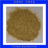 供应铜金粉_青口金粉/红口金粉/铜金粉厂家