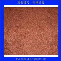 供应铜金粉 中山铜金粉 水性金浆