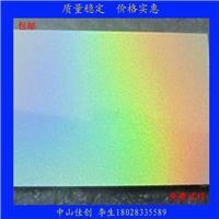 供应镭射浆/彩虹银浆/镭射彩虹浆/七色银浆