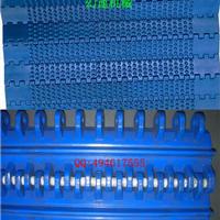 供应模块塑料网带