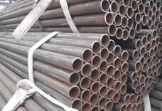 供应 焊管20.5X4X2.5