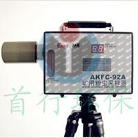 青岛首行厂家供应AKFC-92A型粉尘采样器