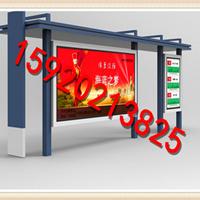供应海南省太阳能新型候车亭生产制作厂家