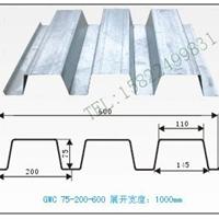 供应钢承板YX75-200-600-1.5