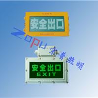 供应TXF653防爆标志灯