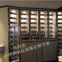 不锈钢恒温酒柜酒类展示架