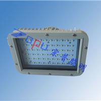 供应TGF766 LED防爆防眩泛光灯