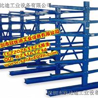 供应深圳悬臂式货架厂家