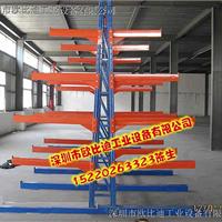 供应双面悬臂式货架,专业生产货架厂家