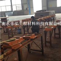 供应球型橡胶抗压支座|钢结构网状支座定制