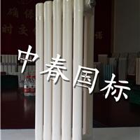 QFGZ-204 钢二柱暖气片散热壁厚1.0mm-2.0mm
