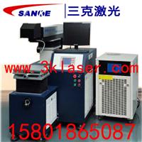 供应振镜式激光焊接机电路板专用激光焊接机