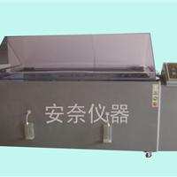 出售安奈盐雾试验机YWX-150