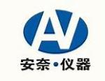 南京安奈试验设备有限公司