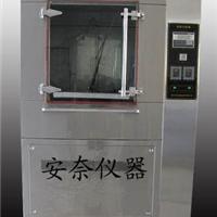 生产安奈淋雨试验箱LX-010