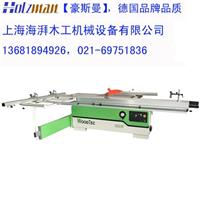 上海海湃木工精密裁板锯价格