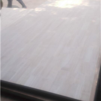 佛山市荆华木业有限公司