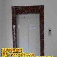 供应价格便宜的仿大理石电梯套
