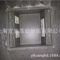 上海供应宜宽大负荷全钢智能化楼宇OA网络地板