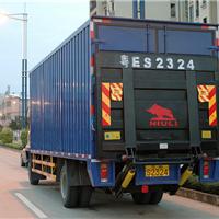 东莞安装牛力汽车尾板 寮步货车升降尾板