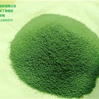 供应酚醛树脂改性专用粉末丁腈橡胶
