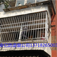 供应北京海淀区清河防盗窗防护窗防护栏