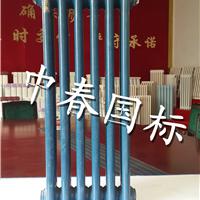 供应GZ403暖气片GZ405暖气片―钢柱暖气片