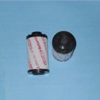 供应0060R020BN4HC贺德克低压油滤芯