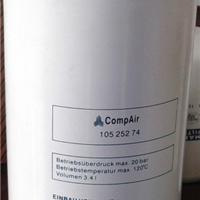 供应康普艾油分滤芯10525274