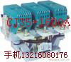 供应CJ35-1000A接触器