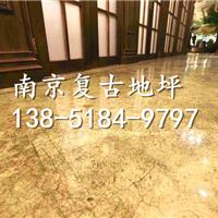 南京复古地坪 漫咖啡仿古做旧地坪施工