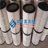 供应350x240x900除尘滤芯3590粉末回收滤筒